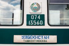 Zuglaufschild, Kasachstan, 29.07.2013