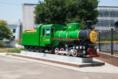 Usbekistan, Taschkent, K4-228, Eisenbahnmuseum, 31.07.2013