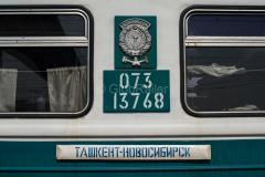 Zuglaufschild, Schu, Kasachstan, Bahnhof, 01.08.2013
