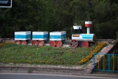 Kasachstan, Almaty, 03.08.2013