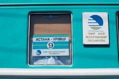 Zuglaufschild, Kasachstan, D 14, Bahnhof, Aktogay, 04.08.2013