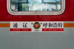 Zuglaufschild, Zug 1456, Tongliao, China, Bahnhof, 10.08.2013