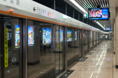 Shenyang, Metro, China, 11.08.2013