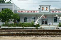 Nordkorea, Bahnhof, 13.08.2013