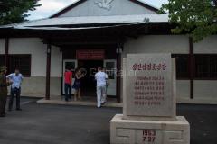 Nordkorea, Kaesong, Grenze, 14.08.2013