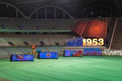 Stadion, Pjöngjang, Nordkorea, Arirang, 14.08.2013