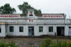 Nordkorea, Empfangsgebäude, 17.08.2013