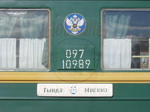 16.08.2004 - Zuglaufschuld Tynda - Moskva