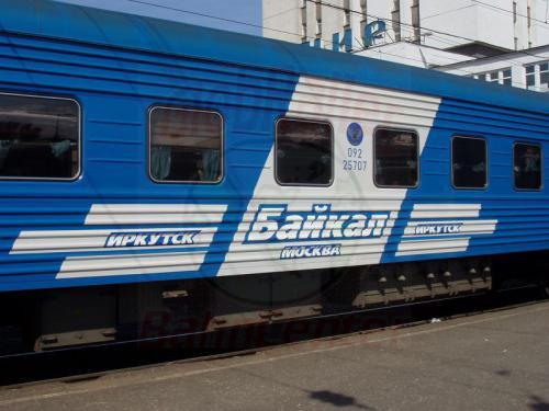 27.08.2004 - Russischer Neubau Schlafwagen im Bajkal