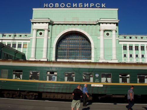 17.08.2004 - Bahnhof Nowosibirsk