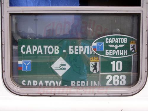 21.07.2007 - Zuglaufschild-Saratov-Berlin