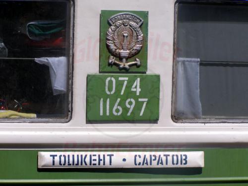 26.07.2007 - Zuglaufschild Taschkent-Saratov