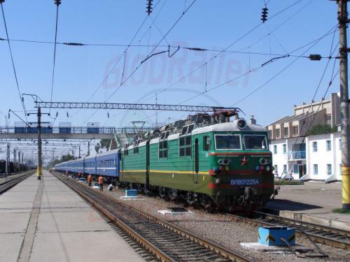 01.08.2007 - Schu-Bahnhof