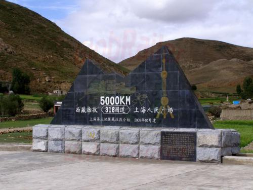 13.08.2007 - Strassenkilometer 5000 von Shanghai