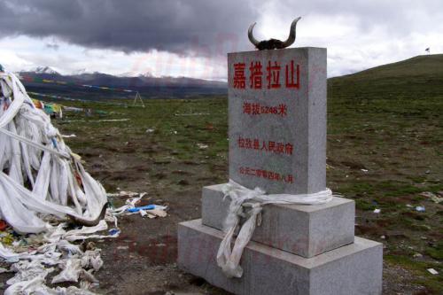 13.08.2007 - der Höhepunkt der Reise Lhakpa La Pass in 5248m