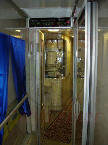24.09.2003 - Samowar und Digitalanzeige in einem Neubausch
