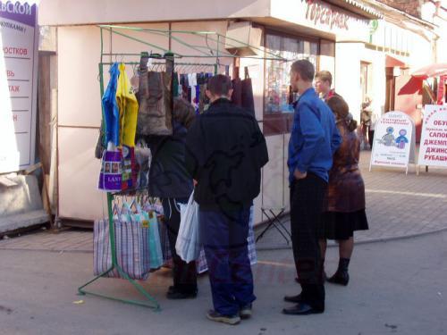 26.09.2003 - Plastiktütenverkaufsstand