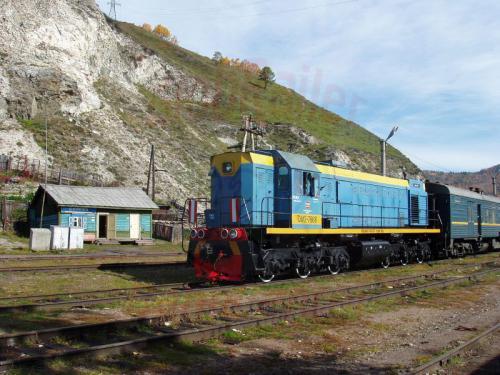27.09.2003 - Sonderzug im Bahnhof von Port Bajkal