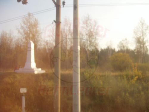 02.10.2003 - Obelisk an der Grenze von Europa zu Asien