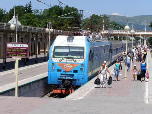 16.07.2008 - Kislovodsk Bahnhof