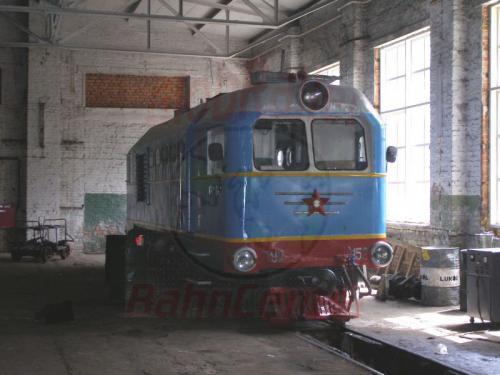 27.07.2008 - Rostov Kindereisenbahn Lokschuppen