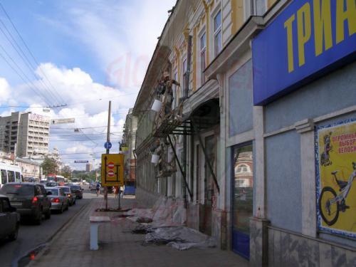 31.07.2008 - Nishnij-Nowgorod Gerüst