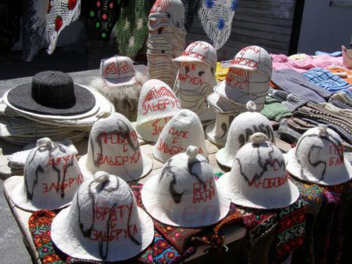 17.07.2008 - Elbrus Souvenier