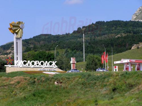 21.07.2008 - Kislovodsk Ortseingangsschild