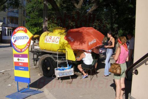 26.07.2006 - Feodosia-Kwasverkäufer
