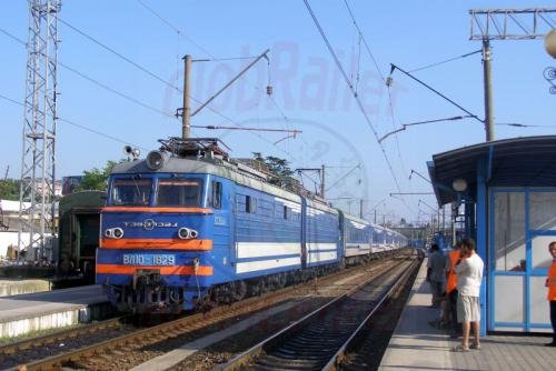 05.08.2006 - Adler - Bahnhof