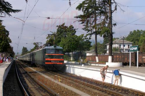 08.08.2006 - Sotschi - Bahnhof