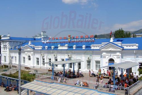 30.07.2006 - Noworossijsk-Bahnhof