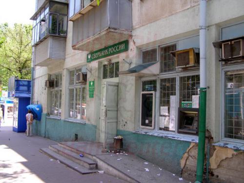 30.07.2006 - Noworossijsk-Bank