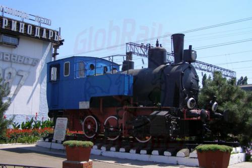 31.07.2006 - Krasnodar-Denkmal der b 2021