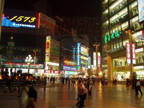 28.04.2003 - Nachtleben in Shongqing