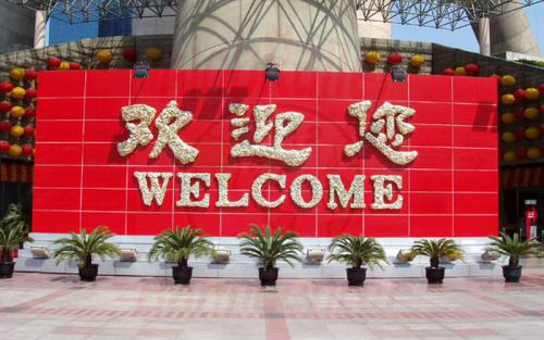 01.05.2003 - Shanghai-Welcome