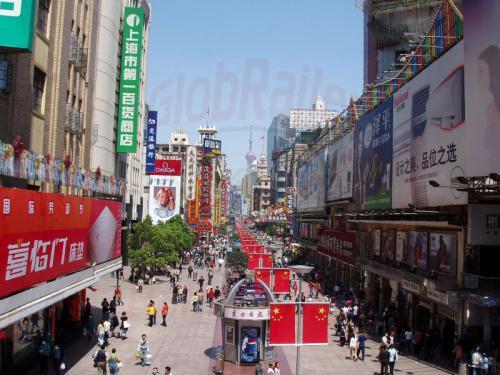 01.05.2003 - Shanghai-Nanjing Road-Fusgängerzone