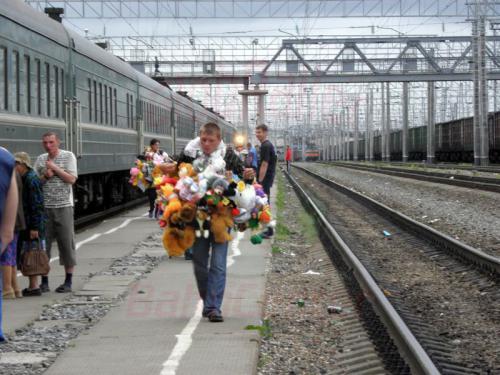 Danilow Bahnsteig