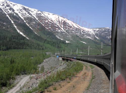 Anfahrt auf die Bajkalberge
