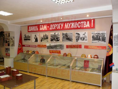 Tinda BAM Museum