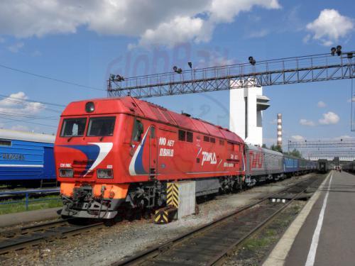 Tinda Bahnhof Zug nach Blagoweschtschensk