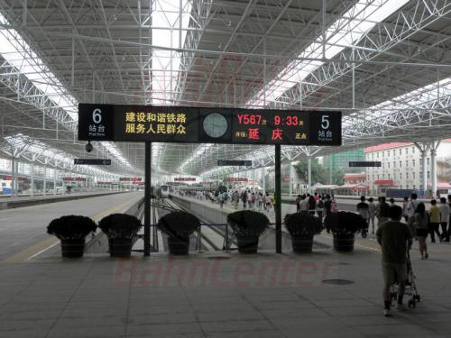 Peking Nordbahnhof