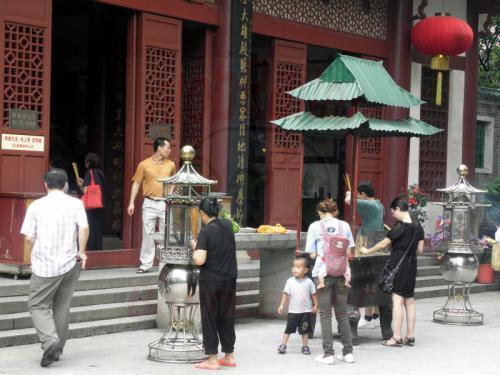 Guangzhou Liurong Temple