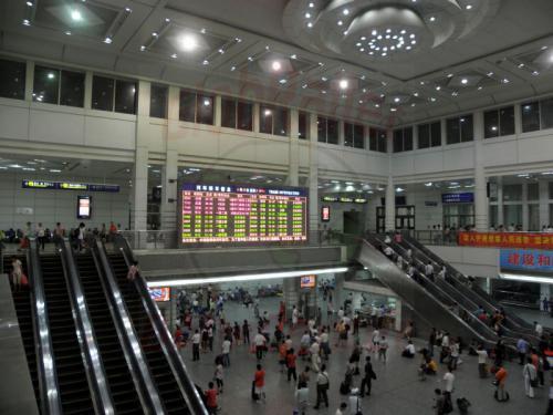 Guangzhou Bahnhof Empfangshalle